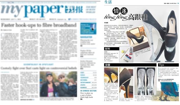My Paper Photos